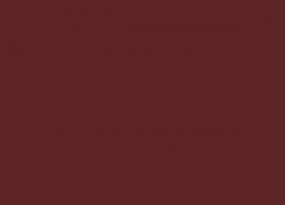 Логотип компании Хлебница